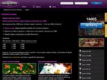 Screenshot Jackpot City Casino