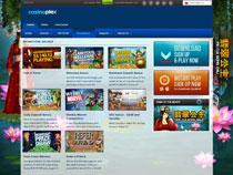 Screenshot Casino Plex