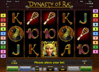 Novomatic introduces a new slot machine Dynasty of Ra